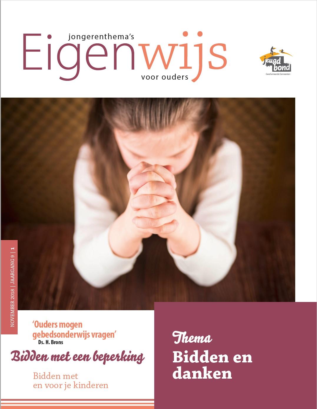EigenWijs_bidden en danken.jpg