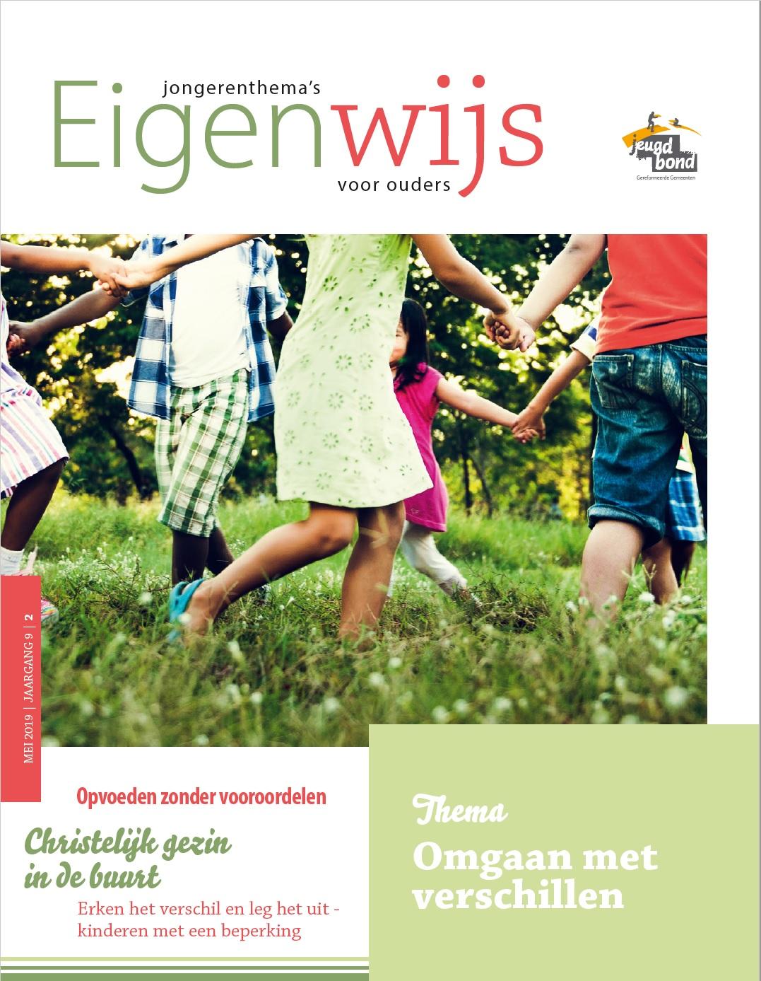 EigenWijs_cover.jpg